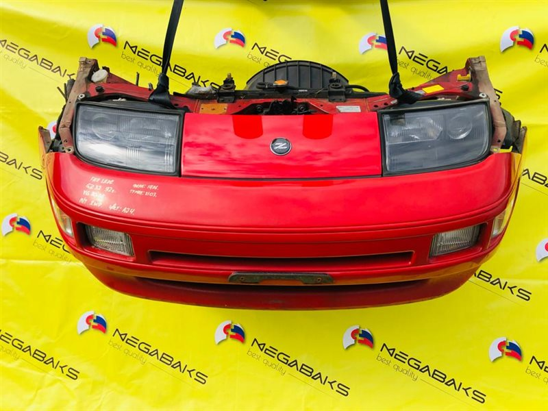 Nose cut Nissan Fairlady Z GZ32 VG30DE 1992 1406 (б/у)
