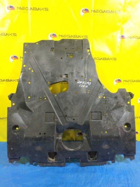 Защита двигателя Subaru Legacy BN9 передняя 56410AL050 (б/у)