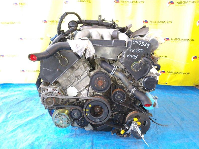 Двигатель Nissan President JHG50 VH45DE 1991 040327 (б/у)