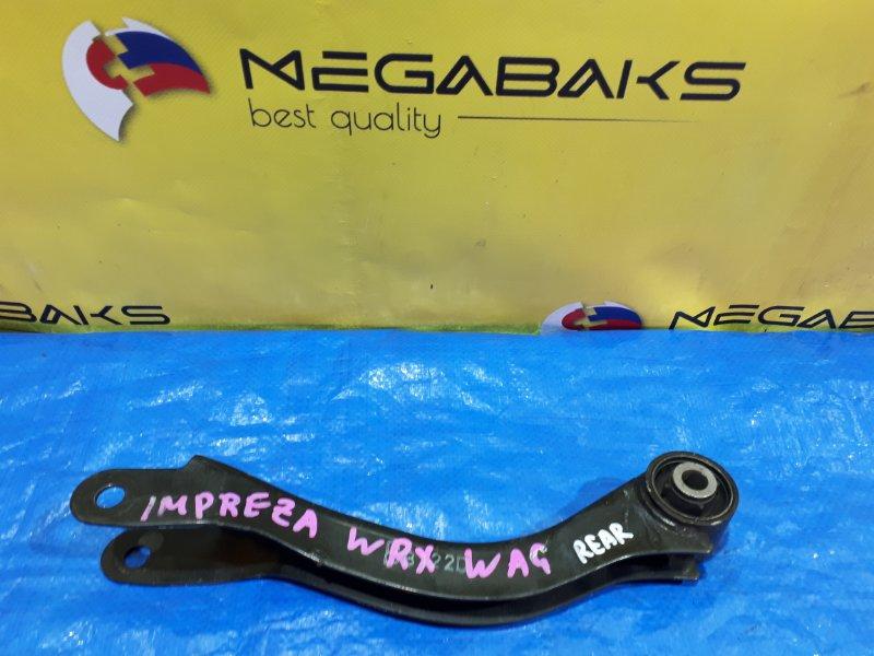 Рычаг Subaru Impreza Wrx Sti VAG задний (б/у)