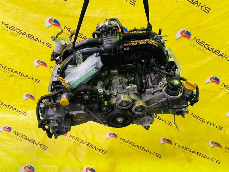 Двигатель Subaru Exiga YAM FB25 2014 R415130 (б/у)