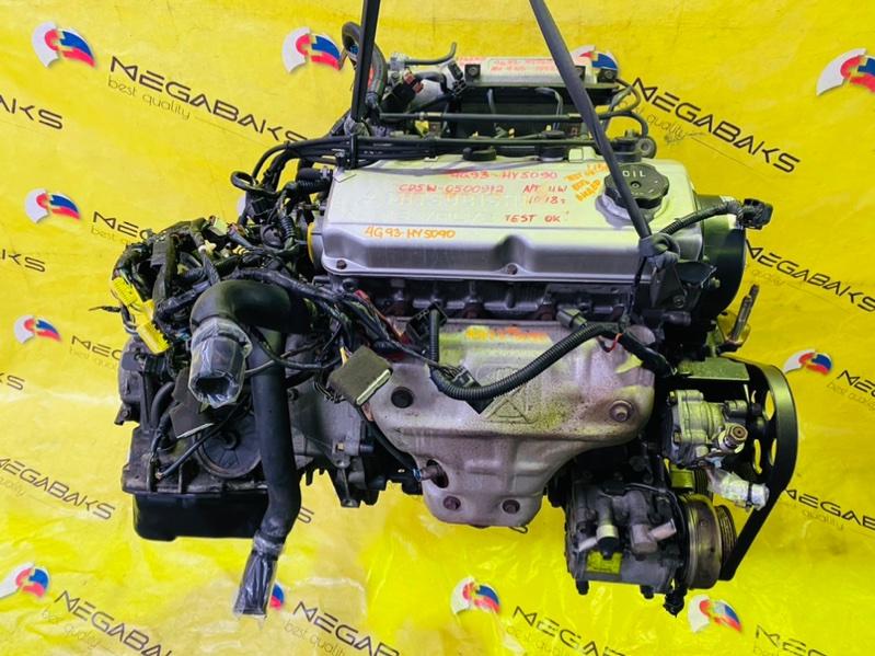 Двигатель Mitsubishi Libero CD5W 4G93 1998 HY5090 (б/у)