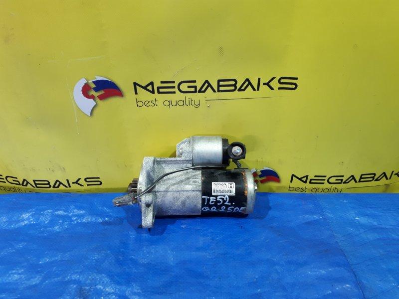 Стартер Nissan Elgrand TE52 QR25DE 23300-ET80B (б/у)