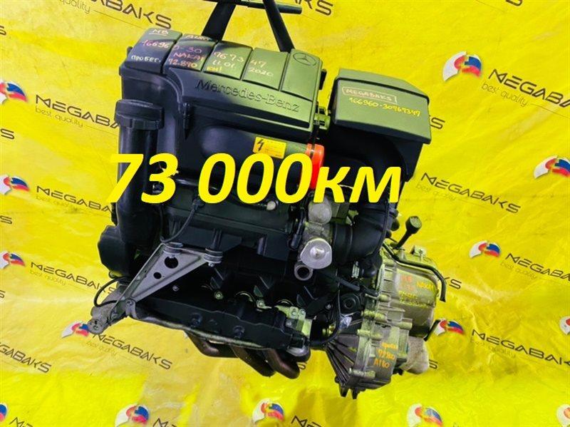 Двигатель Mercedes-Benz A-Class W168 166.960 2001 30767347 (б/у)