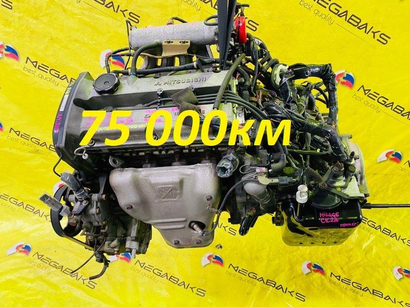 Двигатель Mitsubishi Mirage CK2A 4G15 1998 XC2772 (б/у)
