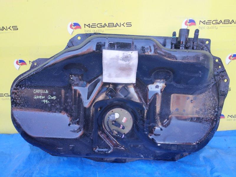 Бензобак Mazda Capella GWEW FS 2WD (б/у)