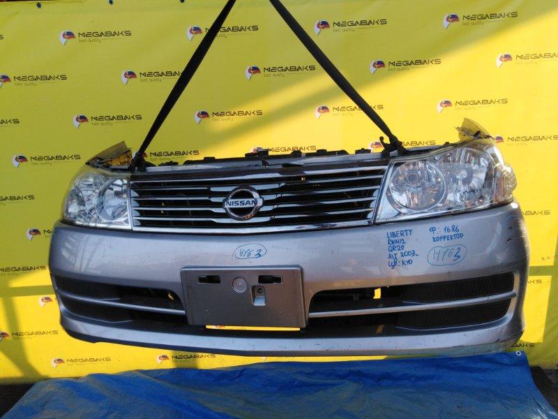 Nose cut Nissan Liberty RM12 QR20DE ФАРА№1686 (б/у)