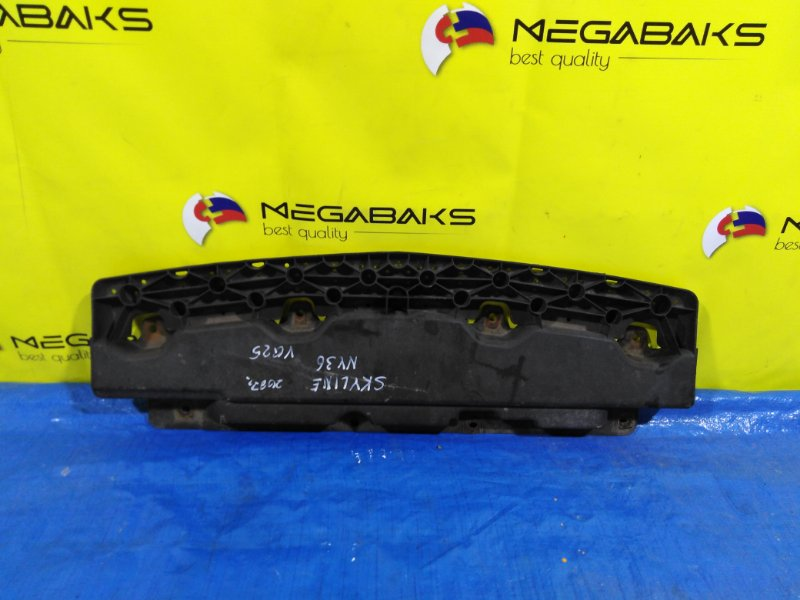 Защита бампера Nissan Skyline V36 передняя (б/у)