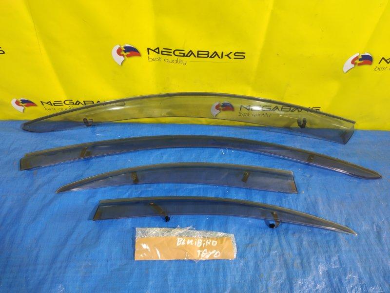 Ветровики комплект Nissan Bluebird Sylphy FG10 (б/у)