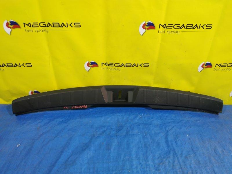 Накладка замка багажника Subaru Forester SKE 94026SJ000 (б/у)