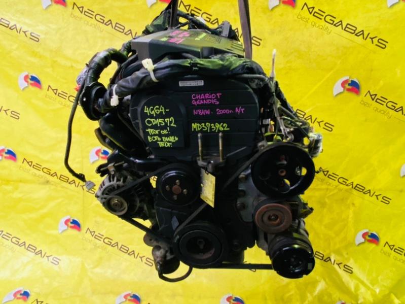 Двигатель Mitsubishi Chariot Grandis N84W 4G64 2000 CD1572 (б/у)