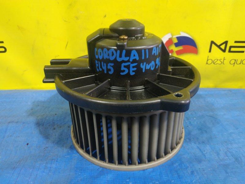 Мотор печки Toyota Corolla Ii EL45 (б/у)