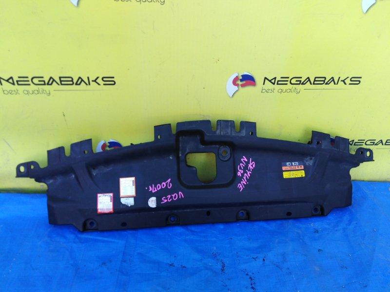 Защита радиатора Nissan Skyline KV36 (б/у)