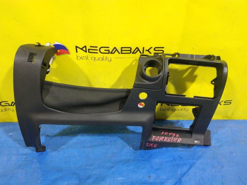 Пластик торпеды Subaru Forester SKE 66075 SJ000 (б/у)