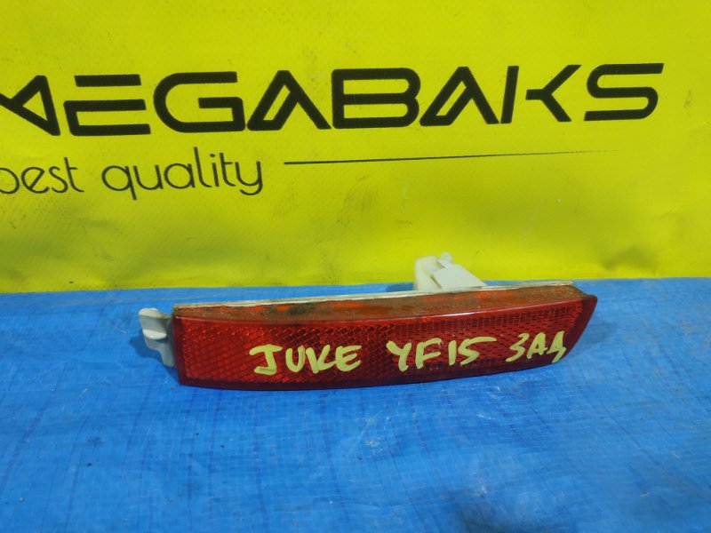 Катафот в бампер Nissan Juke YF15 задний правый 33-12105 (б/у)