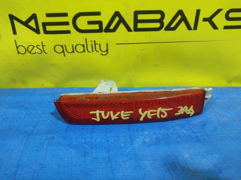 Катафот в бампер Nissan Juke YF15 задний левый 33-12105 (б/у)