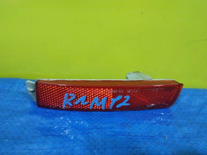 Катафот в бампер Nissan Liberty PM12 задний правый 33-12105 (б/у)