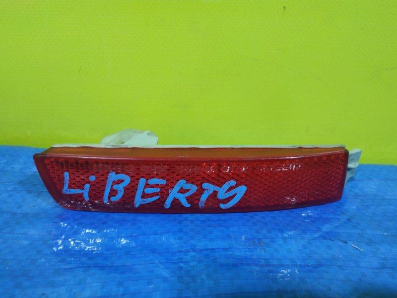 Катафот в бампер Nissan Liberty PM12 задний левый 33-12105 (б/у)