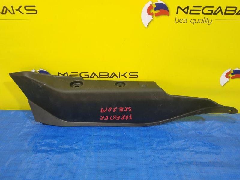 Защита крыла Subaru Forester SKE левая 57256SJ010 (б/у)