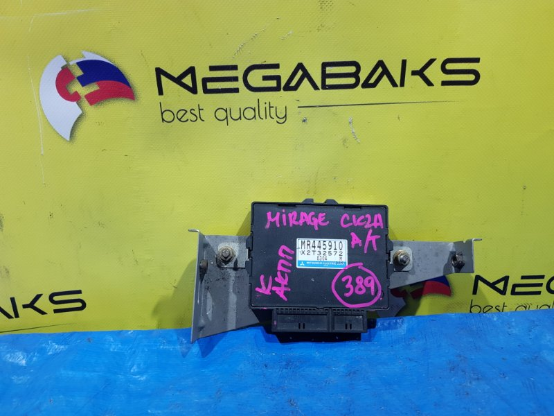Блок abs Mitsubishi Mirage CK2A 4G15 MR445910 (б/у)