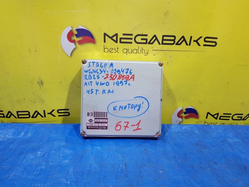 Блок efi Nissan Stagea WGNC34 RB25DE (б/у)