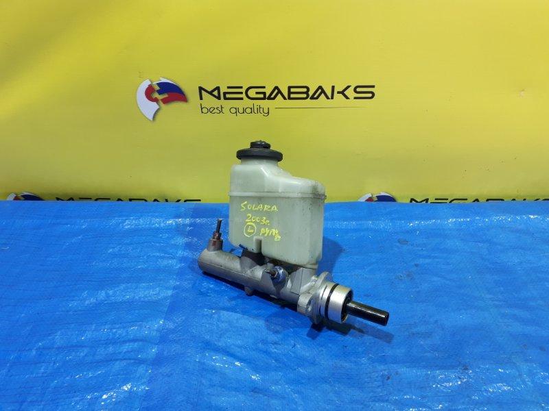 Главный тормозной цилиндр Toyota Solara MCV31L 3MZ-FE (б/у)