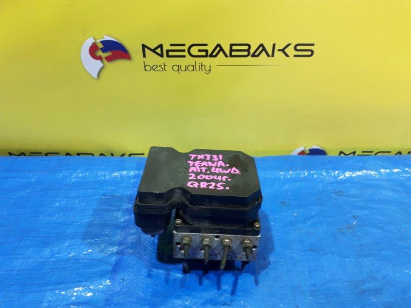 Блок abs Nissan Teana TNJ31 QR25DE (б/у)