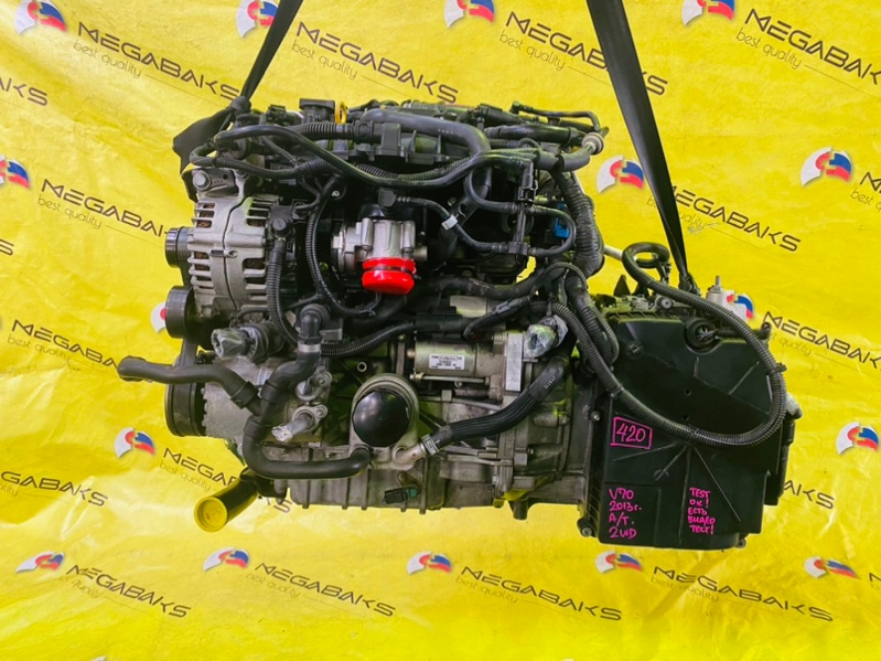 Двигатель Volvo V70 III B4164T 2013 4123777 (б/у)