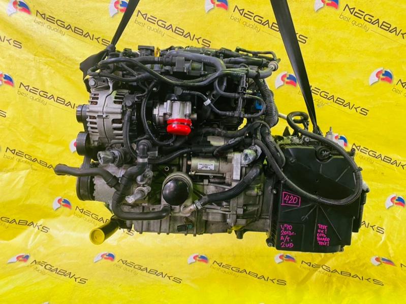 Акпп Volvo V70 III B4164T 2013 MPS6 (б/у)