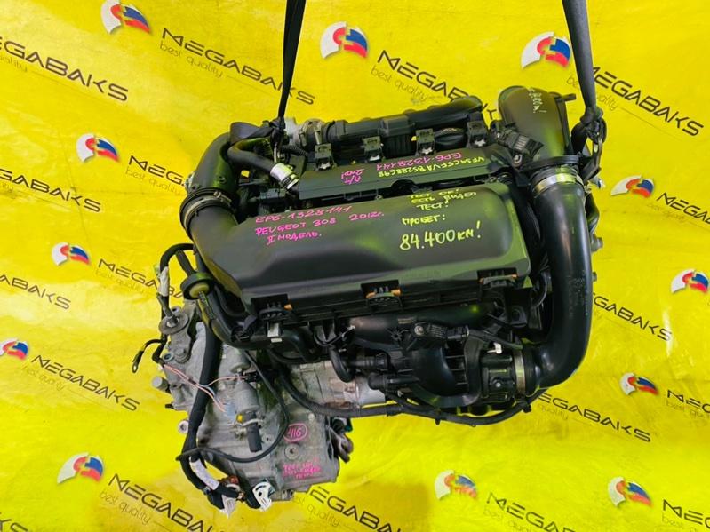 Двигатель Peugeot 308 4C EP6CDT 2012 1328141 (б/у)