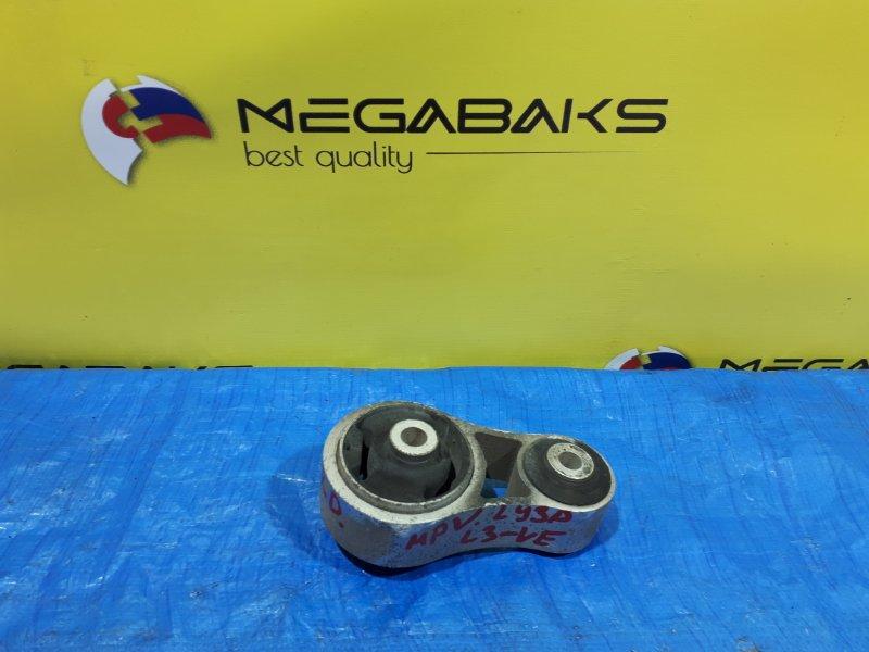 Подушка двигателя Mazda Mpv LY3P L3 задняя (б/у)