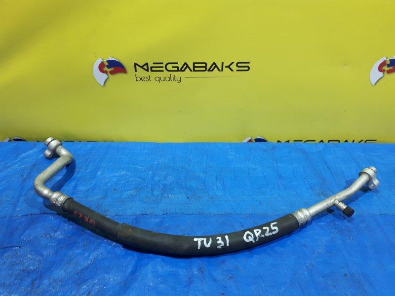 Шланг кондиционера Nissan Presage TU31 QR25DE (б/у)