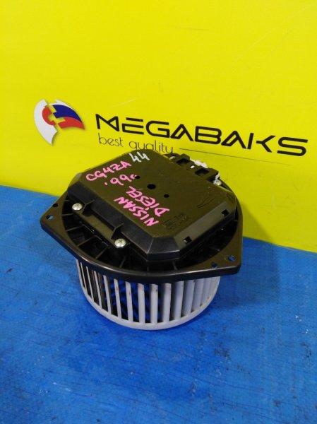 Мотор печки Nissan Diesel CG4ZA 1999 (б/у)