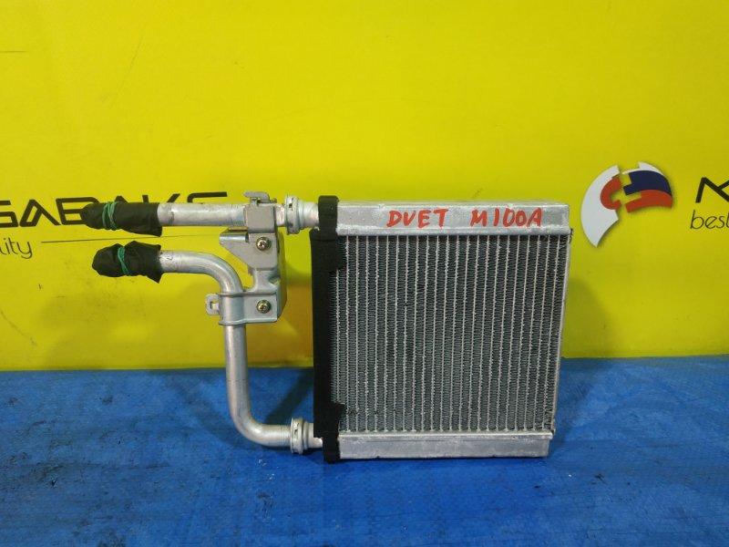 Радиатор печки Toyota Duet M101 (б/у)