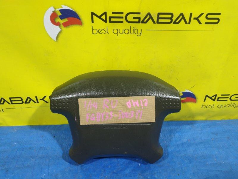 Airbag на руль Nissan Cima FGDY33 (б/у)