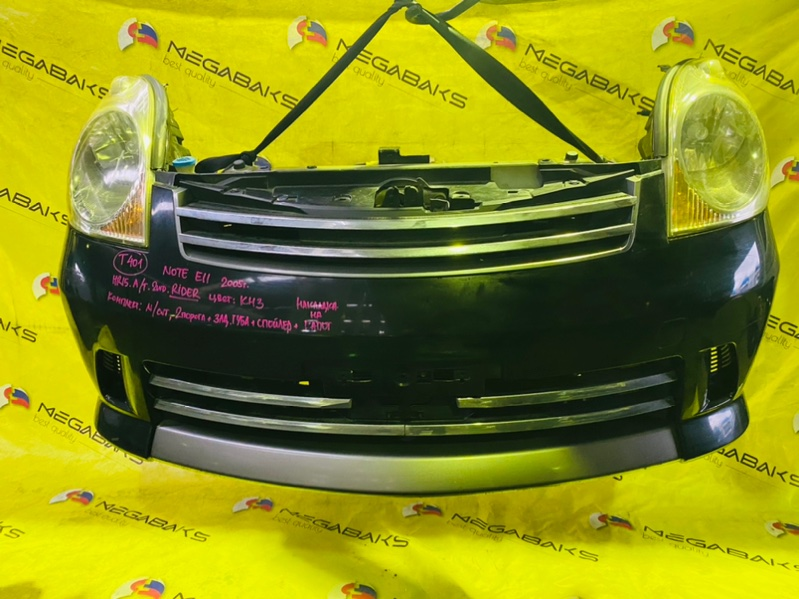 Nose cut Nissan Note E11 HR15DE 2005 1757 (б/у)