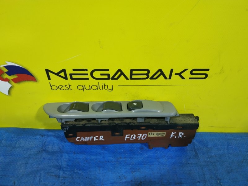 Блок упр. стеклоподьемниками Mitsubishi Canter FB70 передний правый MK421114 (б/у)