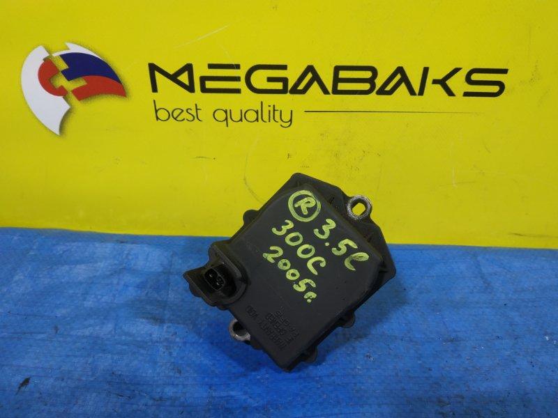 Клапан Chrysler 300C LX EGG 04606767AF (б/у)