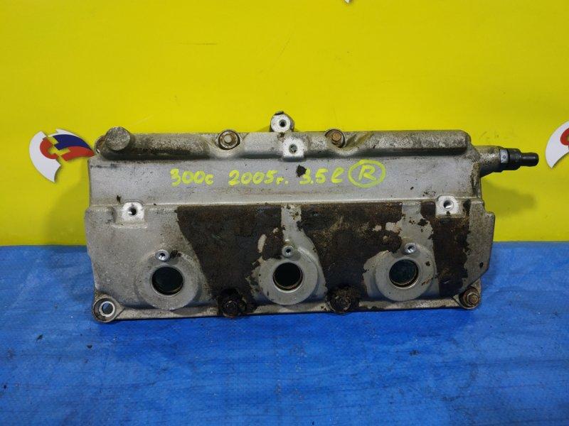 Клапанная крышка Chrysler 300C LX EGG правая 04792880AC (б/у)