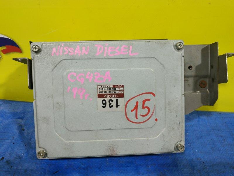 Электронный блок Nissan Diesel CG4ZA 25980 NA10A (б/у)