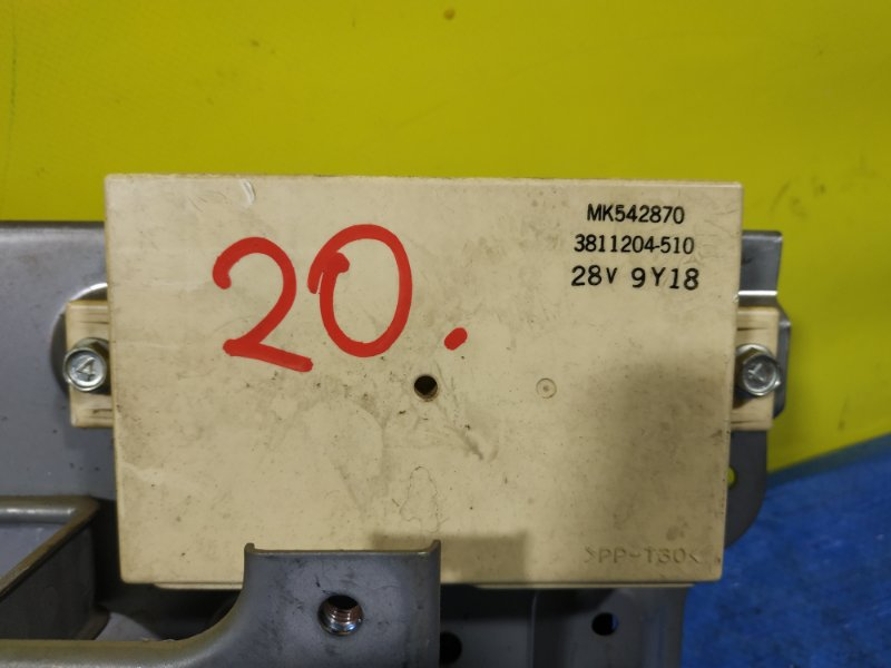 Электронный блок Mitsubishi Fuso FS54 MK542880 (б/у)