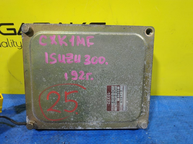 Блок efi Isuzu Giga CXK 181510-5411 (б/у)