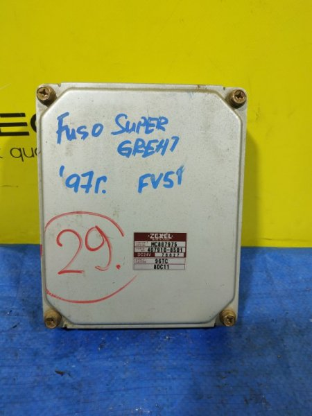 Блок efi Mitsubishi Fuso FV51 MC887975 (б/у)