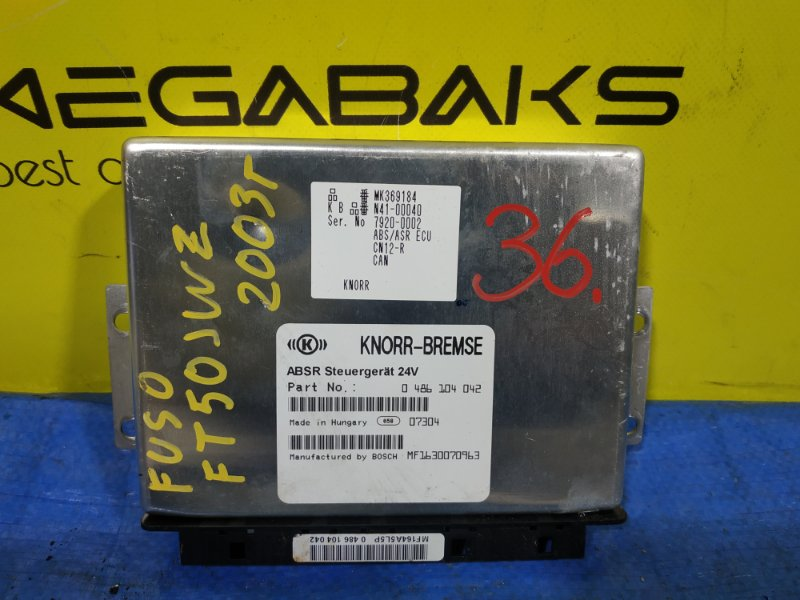 Электронный блок Mitsubishi Fuso FT50JW MK369184 (б/у)