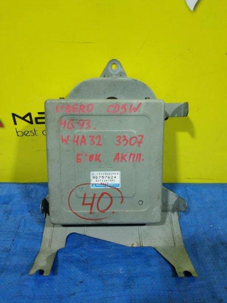 Блок управления акпп Mitsubishi Libero CD5W 4G93 MD757624 (б/у)