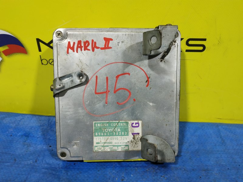 Блок efi Toyota Mark Ii GX71 1G-EU (б/у)