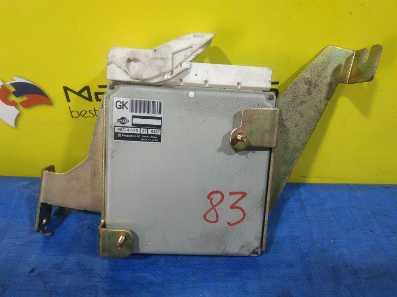 Блок efi Nissan Cedric HY34 VQ30DD MEC14-075 (б/у)