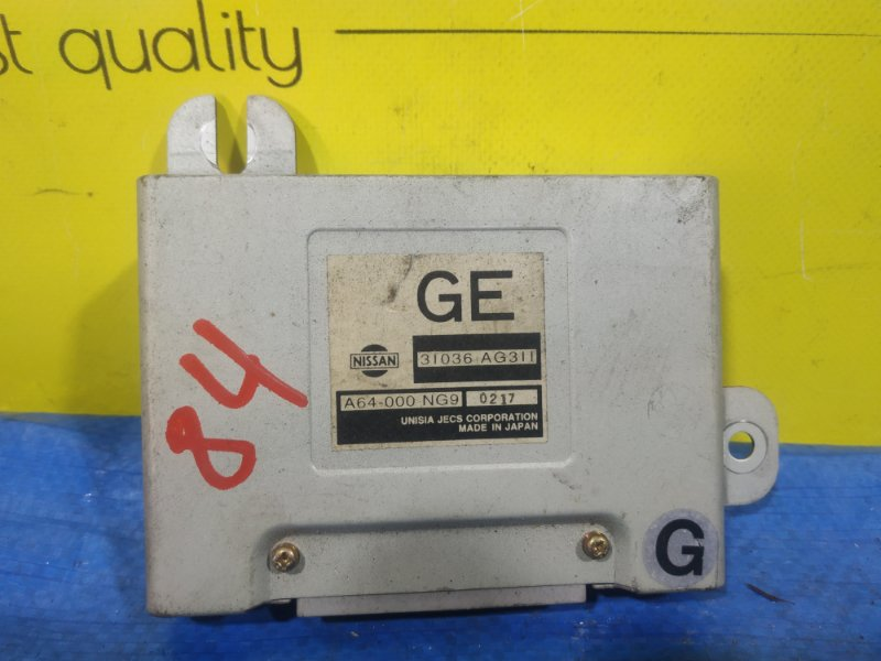 Блок управления акпп Nissan Cedric HY34 VQ30DD (б/у)