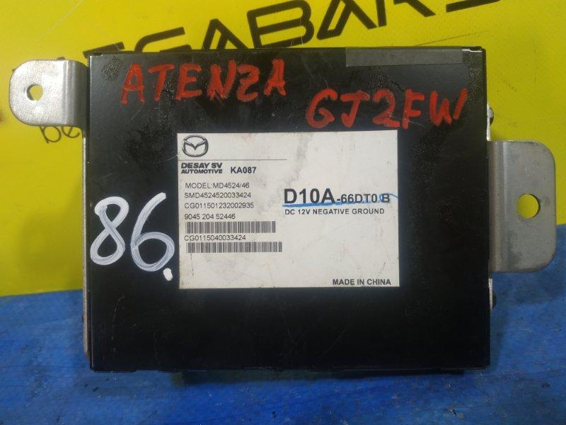 Электронный блок Mazda Atenza GJ2FW D10A-66DT0-B (б/у)