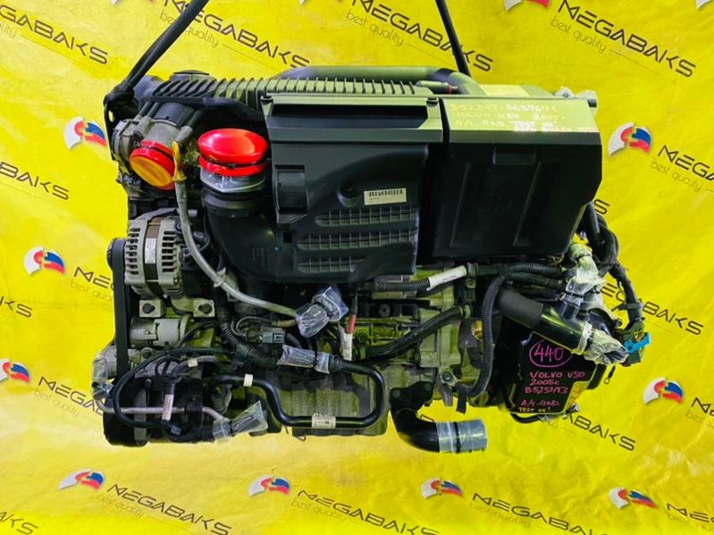 Акпп Volvo V50 B5254T3 2003 4WD, AW50/51, AWD (б/у)